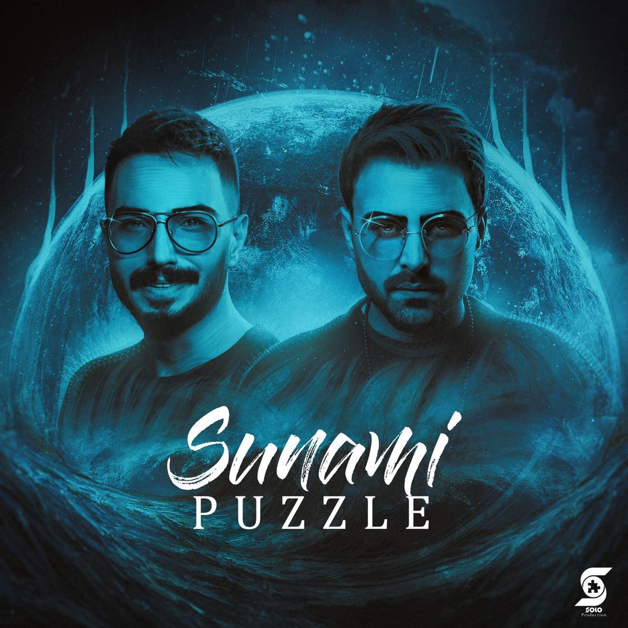Puzzle Band – Sunami