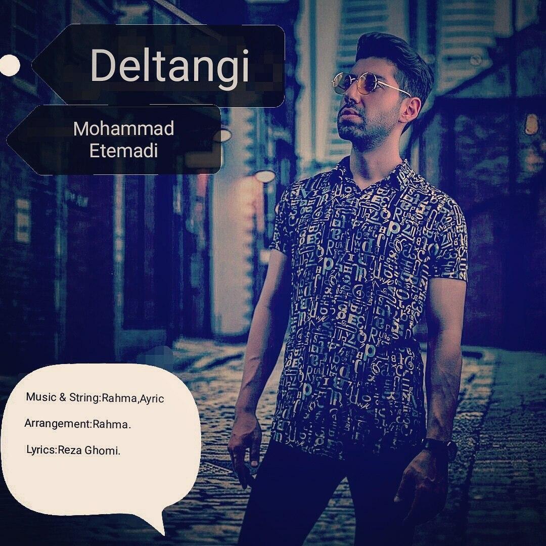 Mohammad Etemadi – Deltangi