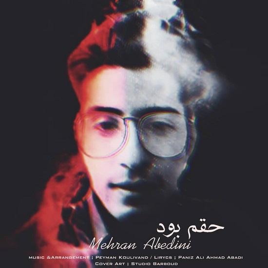 Mehran Abedini – Hagham Bood