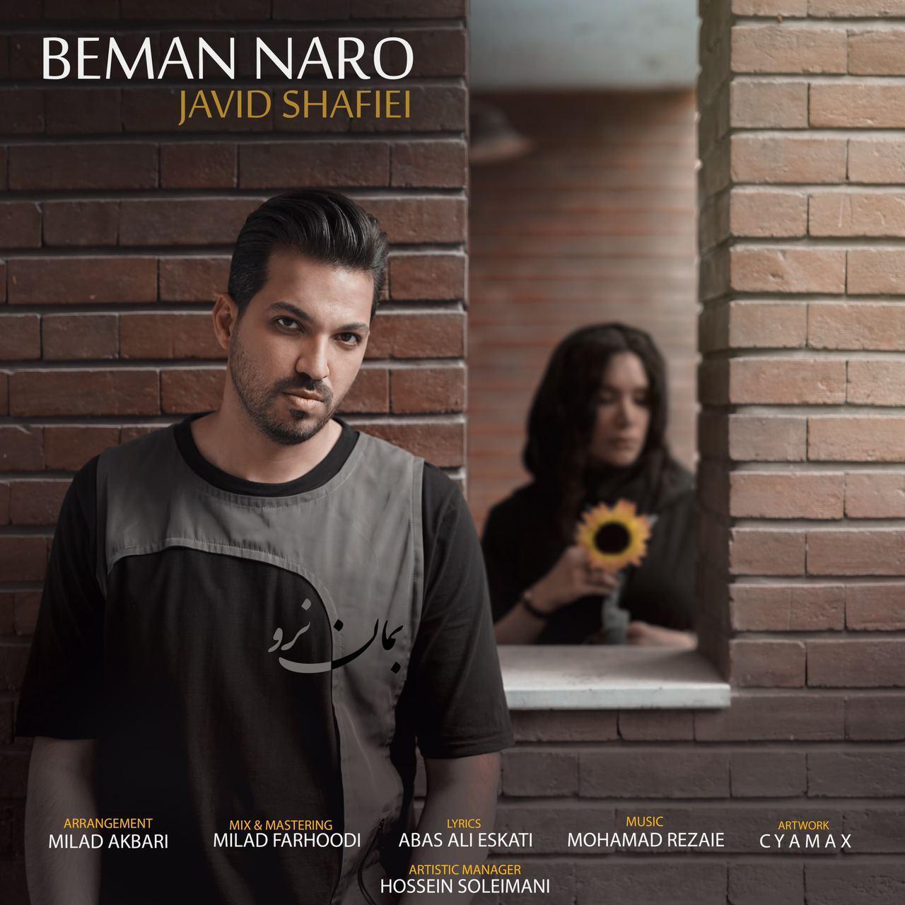 Javid Shafiei – Beman Naro