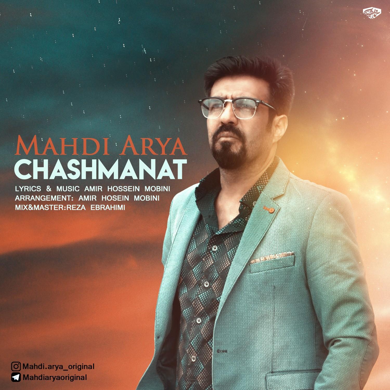 Mahdi Arya – Cheshmanat