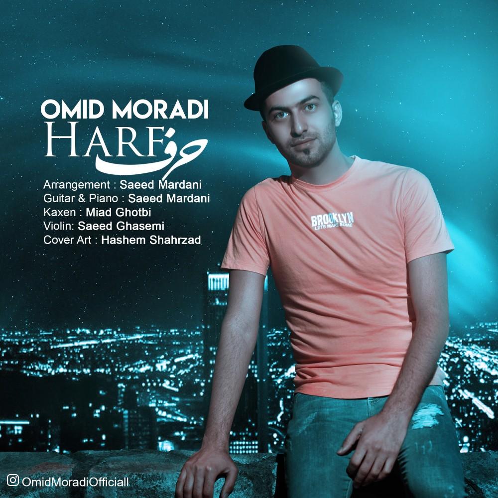 Omid Moradi – Harf