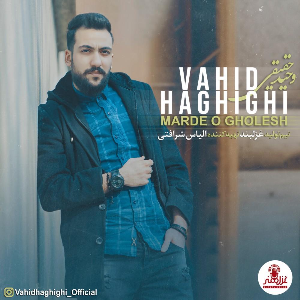Vahid Haghighi – Marde o Gholesh