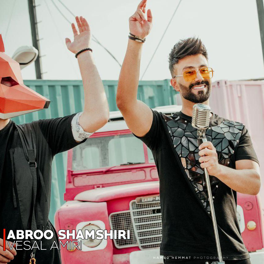 Vesal Amiri – Abroo Shamshiri