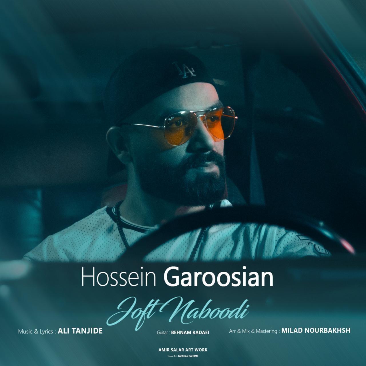 Hossein Garoosian – Joft Naboodi