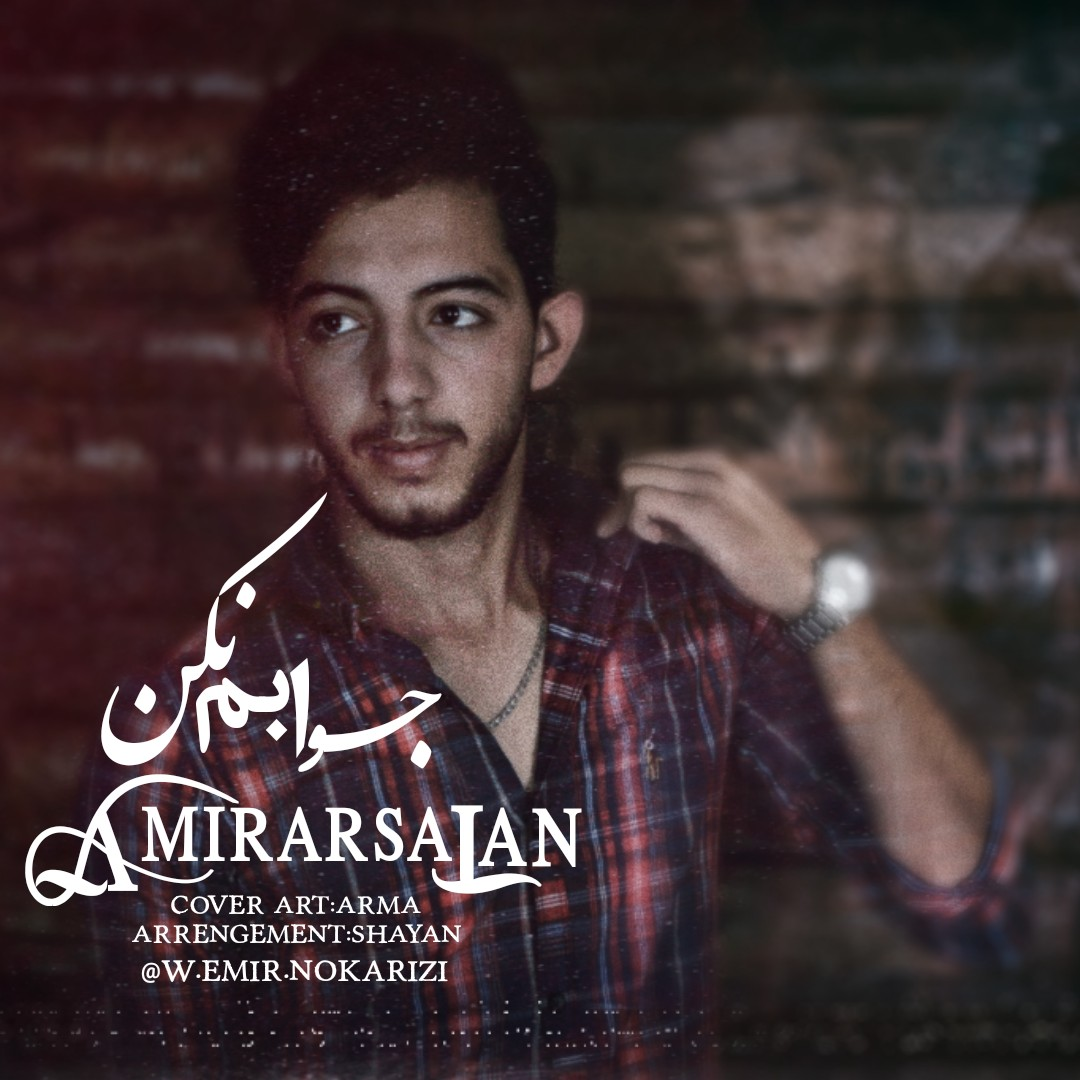Amirarsalan – Javabam Nakon