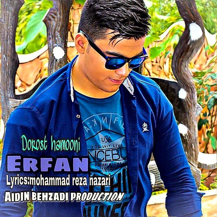 Erfan Zare – Dorost Hamooni