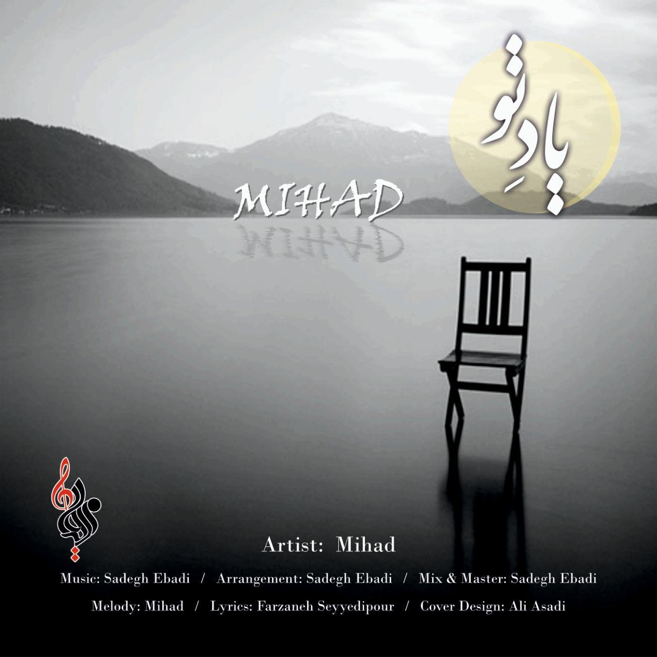 Mihad – Yade To