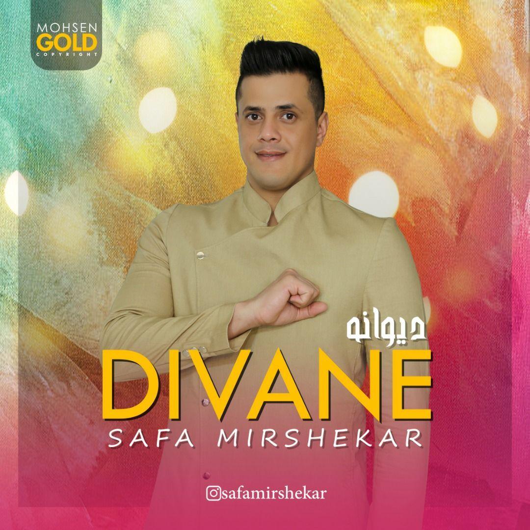 Safa Mirshekar – Divane
