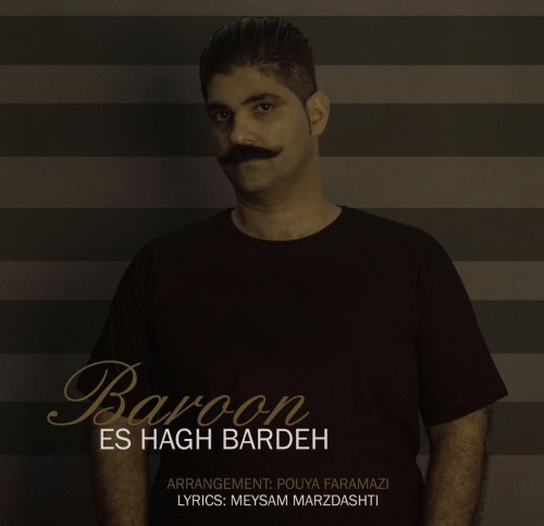 Es Hagh Bardeh – Baroon