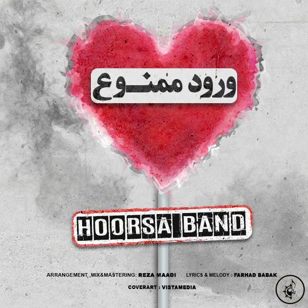 Hoorsa Band – Voroud Mamnoo