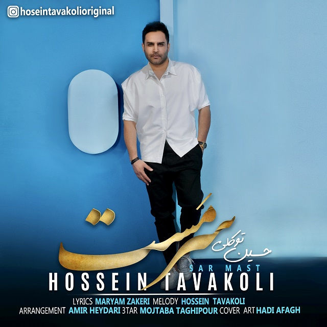 Hossein Tavakoli – Sar Mast