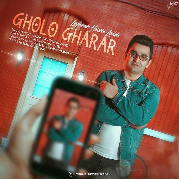 Loghman Hossein Zadeh – Gholo Gharar