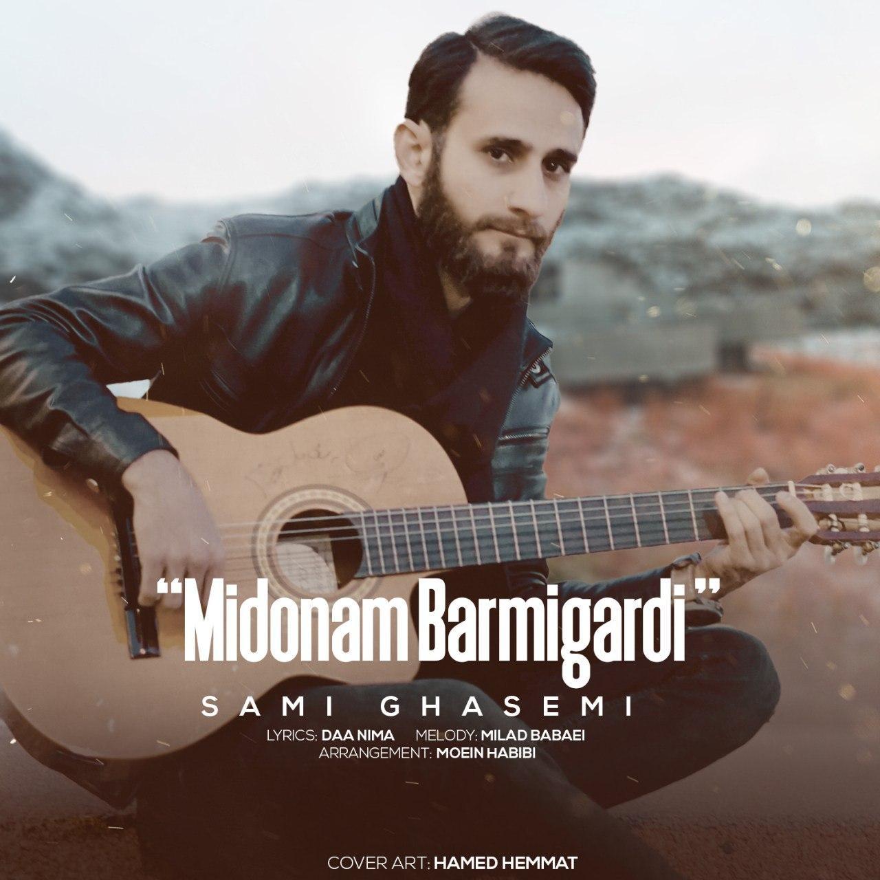 Sami Ghasemi – Midonam Barmigardi
