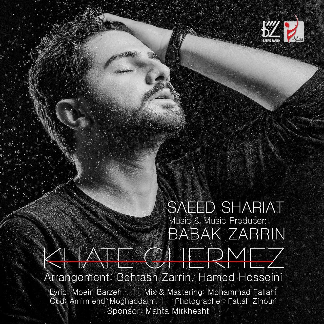 Saeed Shariat – Khate Ghermez