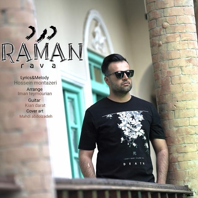 Raman Rava – Dard
