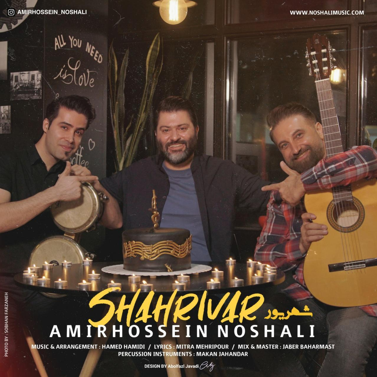 Amirhossein Noshali – Shahrivar