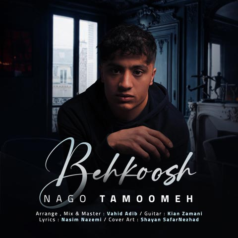 Behkoosh – Nago Tamoomeh