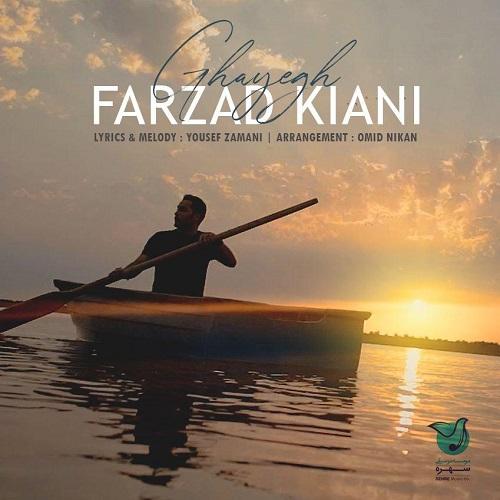 Farzad Kiani – Ghayegh
