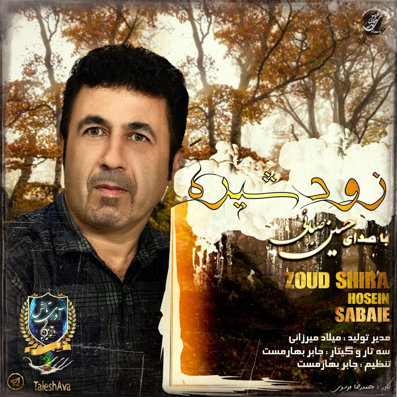 Hosein Sabaei – Zoud Shira