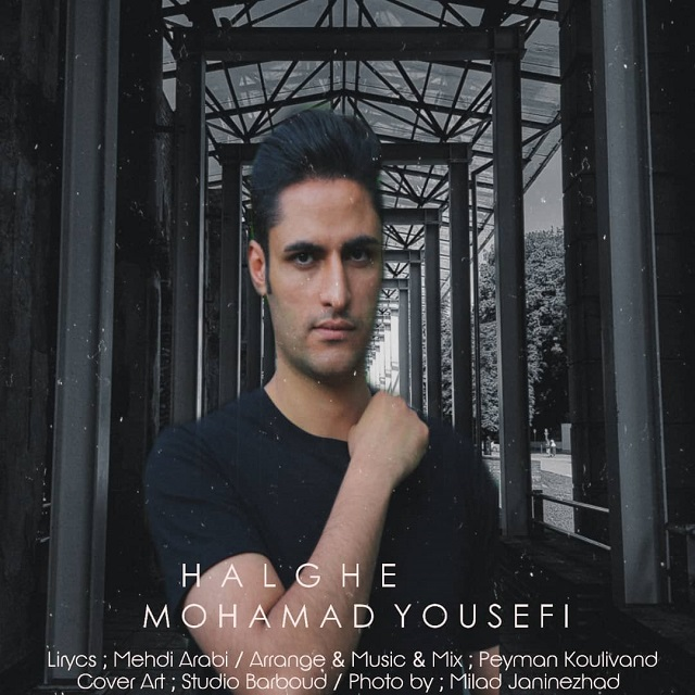 Mohammad Yousefi – Halghe
