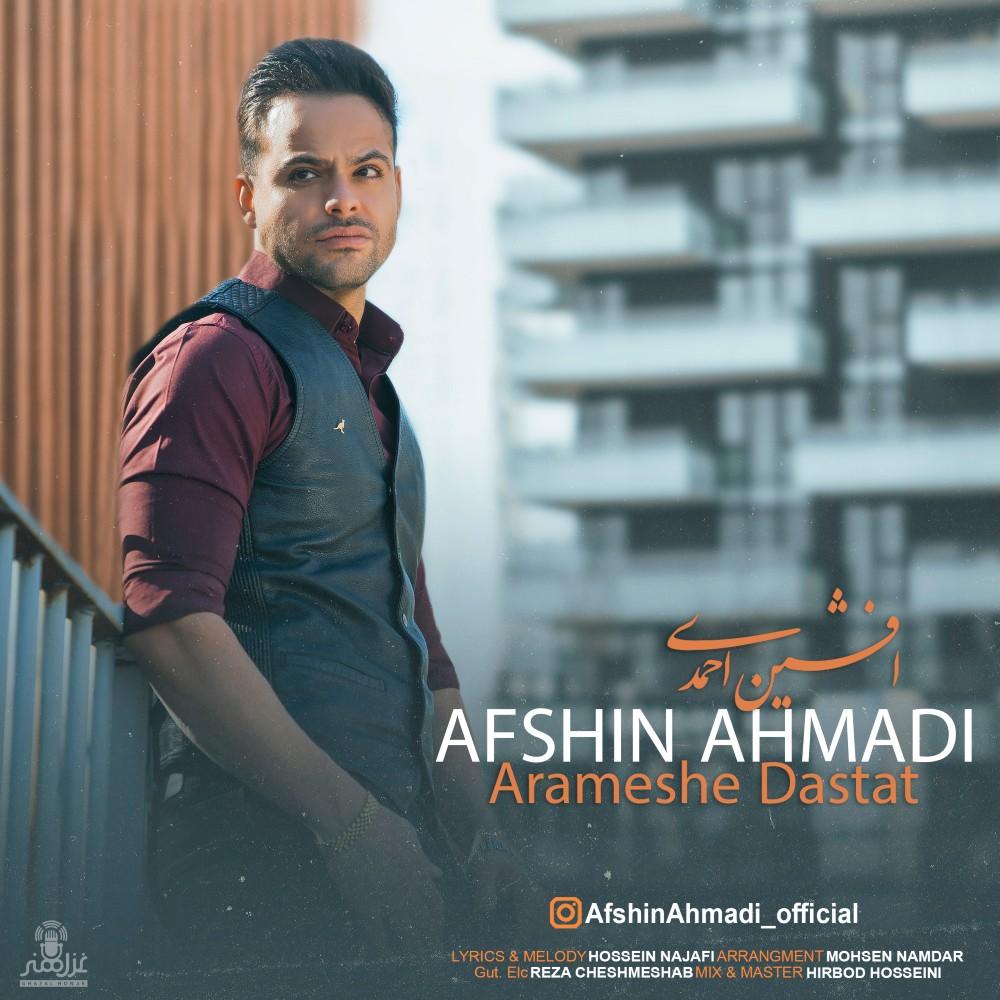 Afshin Ahmadi – Arameshe Dastat