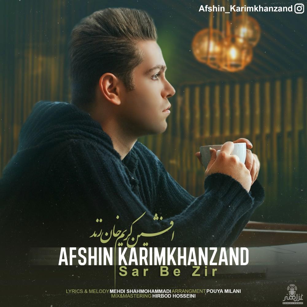 Afshin Karimkhanzand – Sar Be Zir