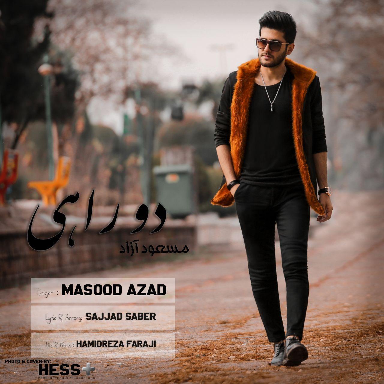 Masood Azad – Do Rahi
