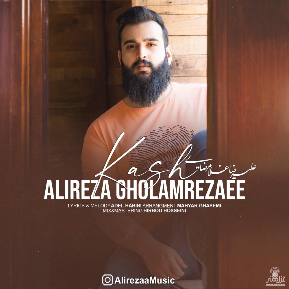 Alireza Gholamrezaee – Kash