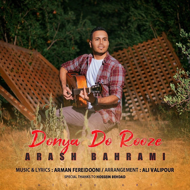 Arash Bahrami – Donya Do Rooze