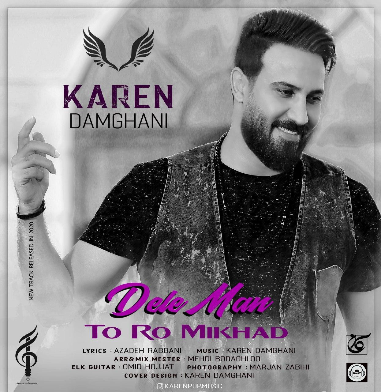 Karen Damghani – Dele Man Toro Mikhad