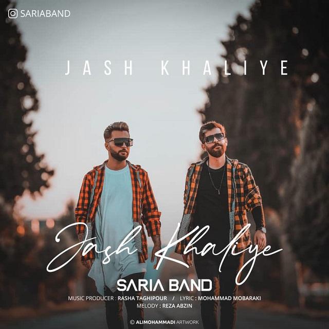 Saria Band – Jash Khalie