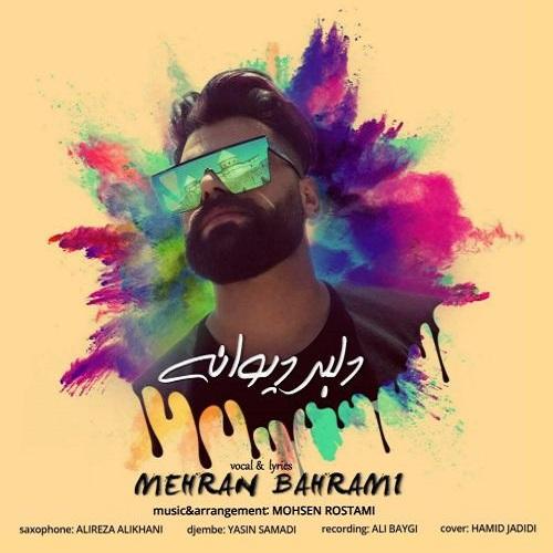 Mehran Bahrami – Delbare Divaneh