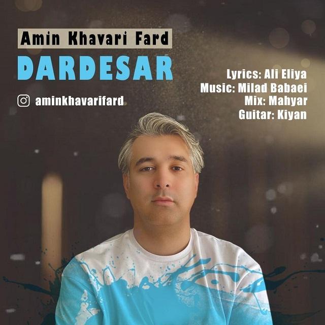 Amin Khavari Fard – Darde Sar