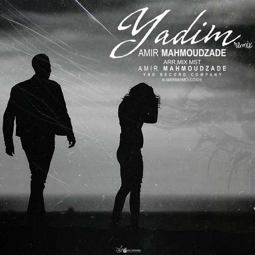 Amir MahmoudZade – Yandim(Remix)