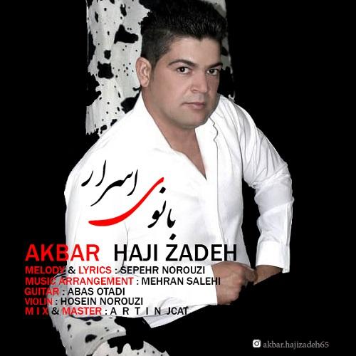 Akbar Haji Zadeh – Banooye Asrar