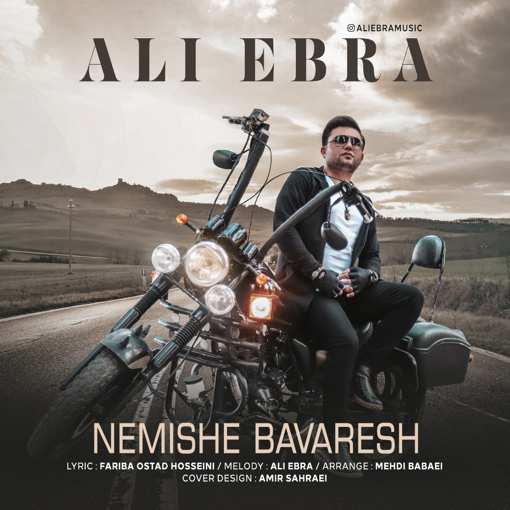 Ali Ebra – Nemishe Bavaresh