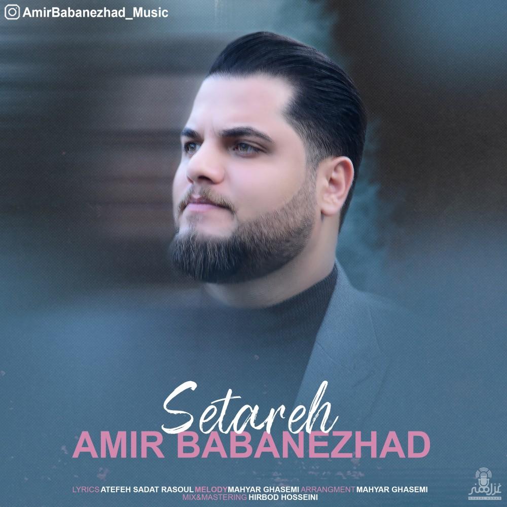 Amir Babanezhad – Setareh