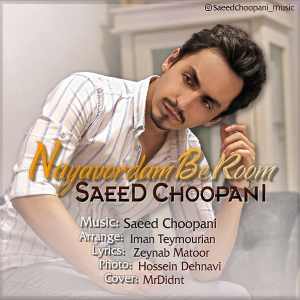 Saeed Choopani – Nayavordam Be Room