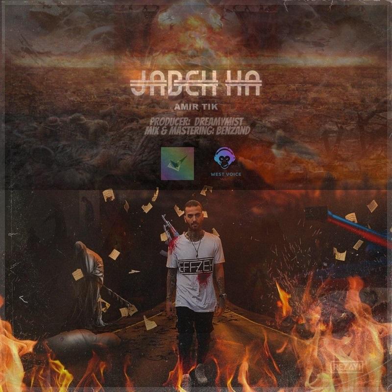 Amir Tik – Jadeh Ha