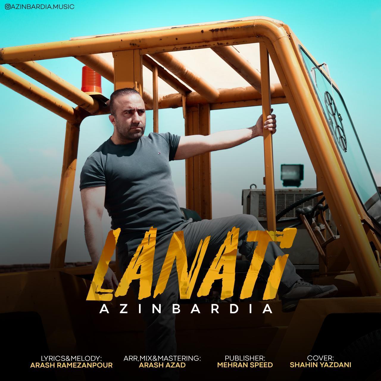 Azin Bardia – Lanati