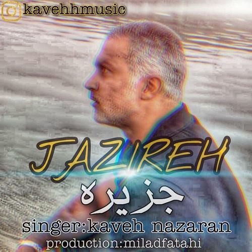 Kaveh Nazaran – Jazireh