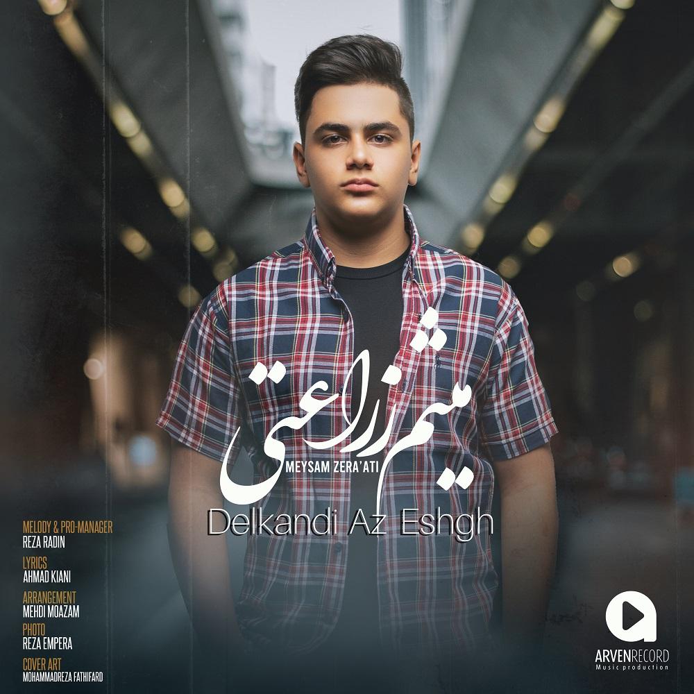 Meysam Zera'ati – Del Kandi Az Eshgh