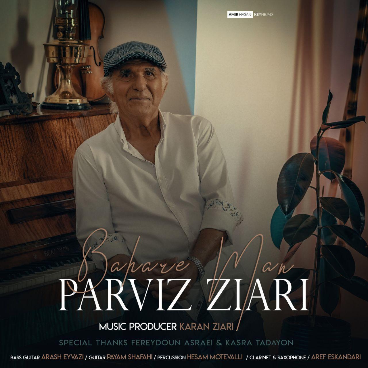 Parviz Ziari – Bahare Man