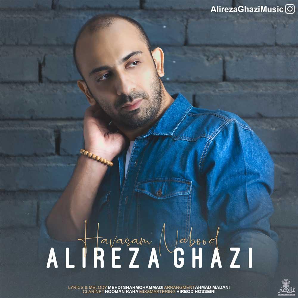 Alireza Ghazi – Havasam Nabood