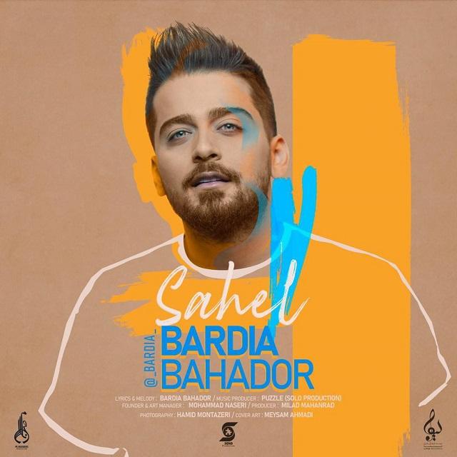 Bardia – Sahel