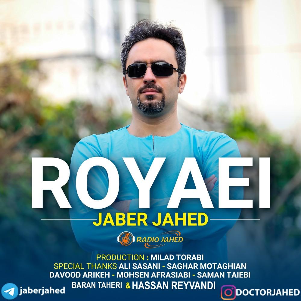Jaber Jahed – Royaei