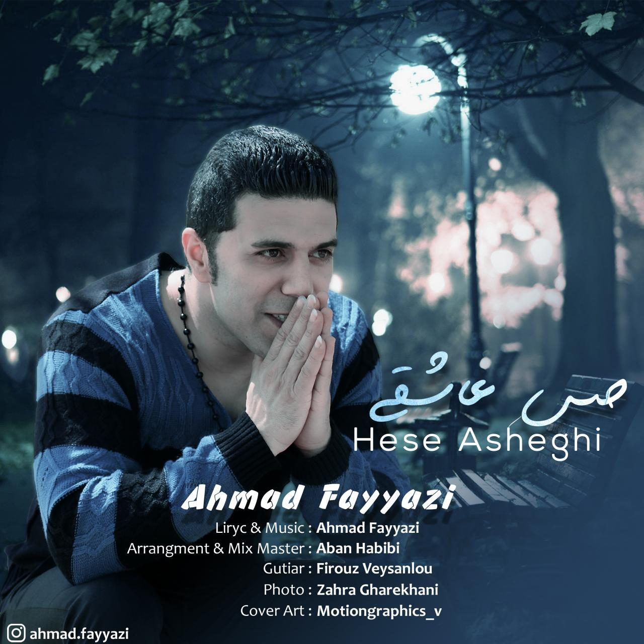 Ahmad Fayyazi – Hese Asheghi