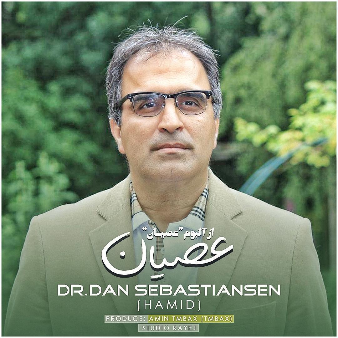 Dr Dan Sebastiansen – Osyan