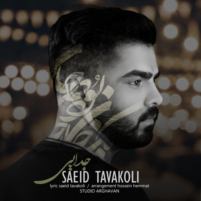 Saeid Tavakoli – Jodaei